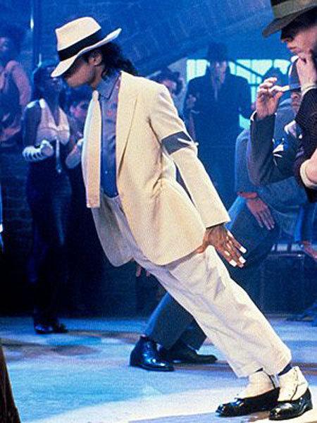 'antigravedad' Neoteo Michael Jackson Los De Zapatos Aqj45R3L