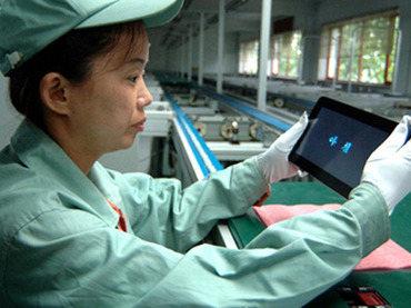 Achim: El iPad de Corea del Norte