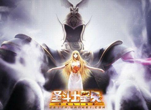 Saint Seiya Online: Juego online de Los Caballeros del Zodíaco