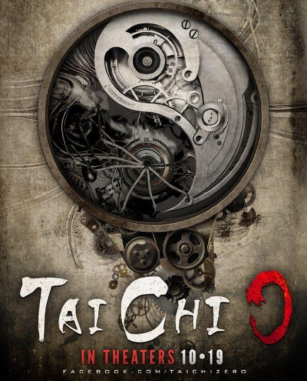 Tai Chi Zero: Artes marciales steampunk (Trailer)