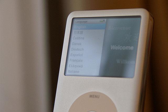 iDrod Music Free: Transforma tu Android en un iPod