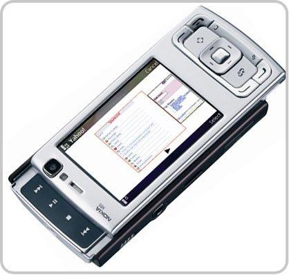 Nokia N95 Spyphone: otro móvil espía