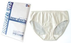 Shot Guard: Ropa Interior contra pervertidos