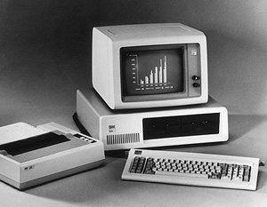 Los avances de la Tecnología a través de los ojos de la publicidad