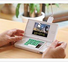 Llega el sintonizador de TV para Nintendo DS