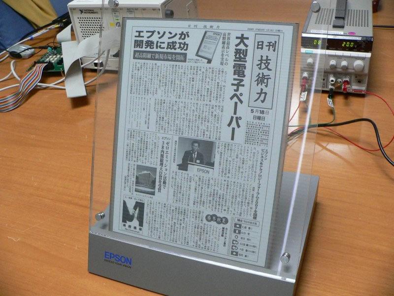 Papel digital de alta resolución de Epson
