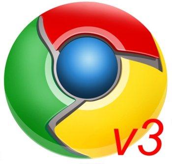 Google Chrome 3.0 - Versión estable
