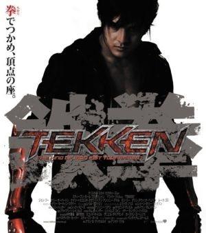 Tekken, la película (Trailer)
