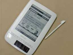 Biblio Leaf: Lector de libros digitales solar
