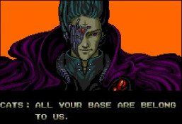 El coleccionista de memes: All your base are belong to us