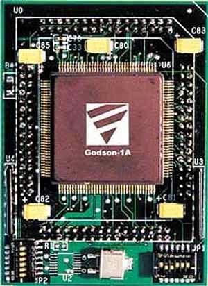 China acelera el desarrollo de su procesador