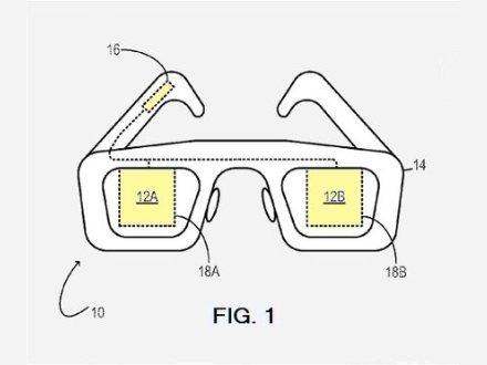 Microsoft patentó concepto de proyector para gafas y cascos