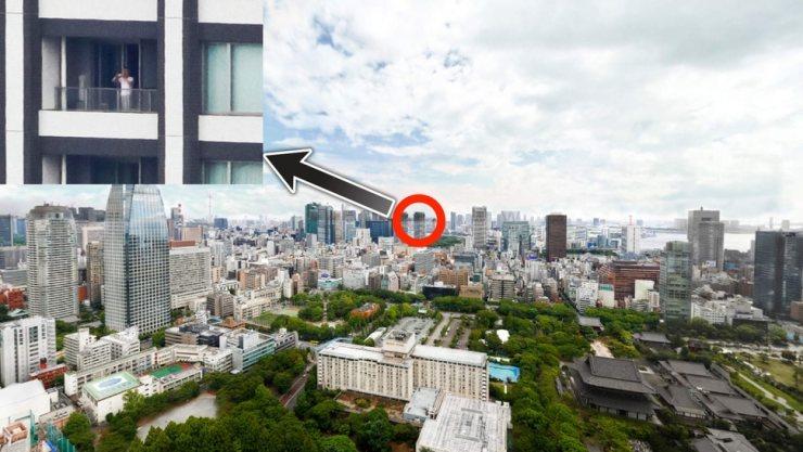 Tokio con zoom increíble