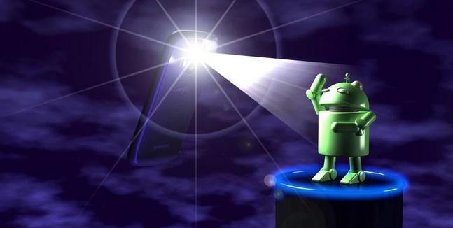La linterna que te robaba los datos