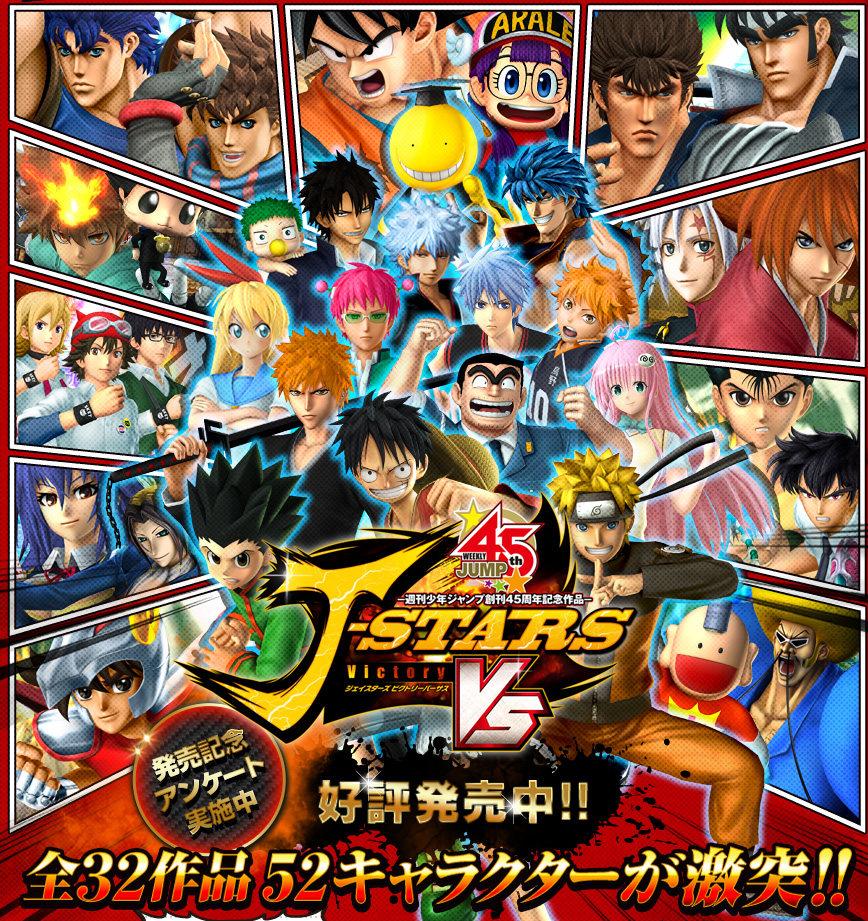 J-Stars Victory VS: Dragon Ball, Naruto Y One Piece En Un