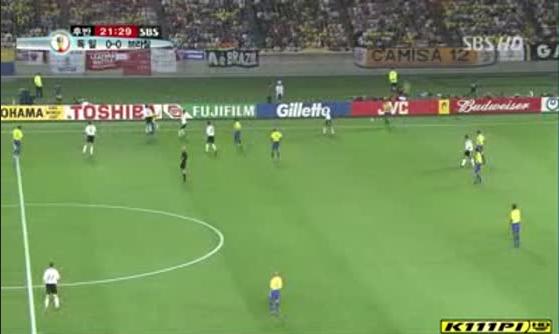 En Corea y Japón nace la alta definición, la final entre Alemania y Brasil, fue transmitida en HD
