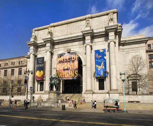 Museos de Norteamérica