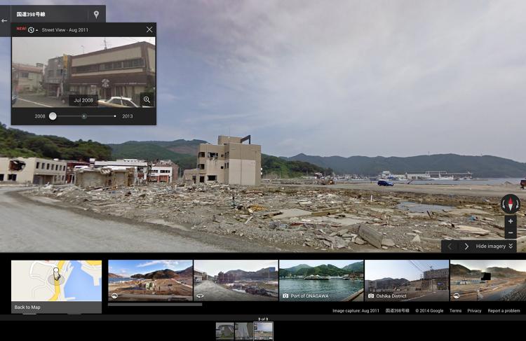 Se puede ver el antes y después de los paisajes