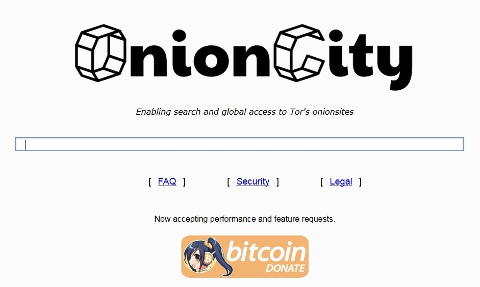 OnionCity: Cómo buscar en la Deep Web