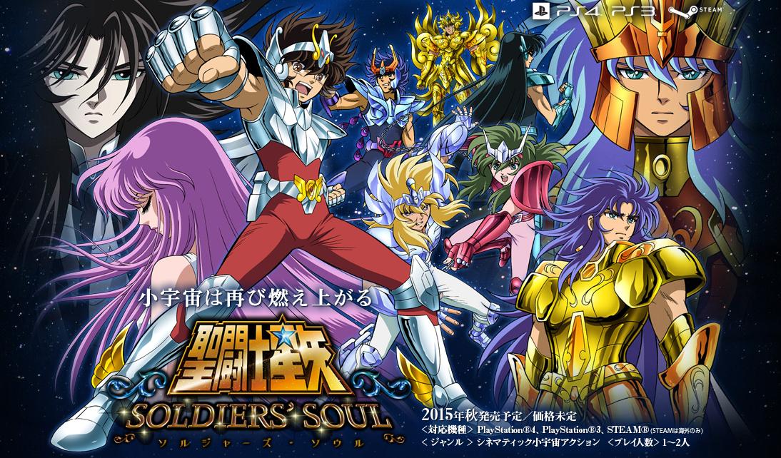 Saint-Seiya-Soldiers-Souls.png