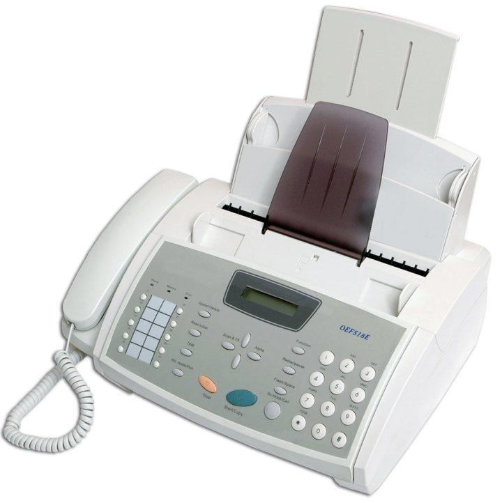 Cómo enviar un fax gratis por Internet