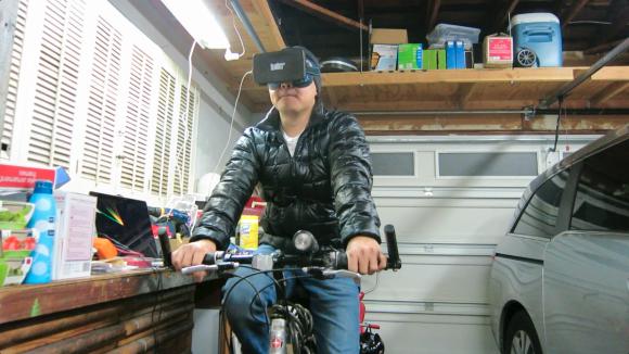 Bicicleta virtual