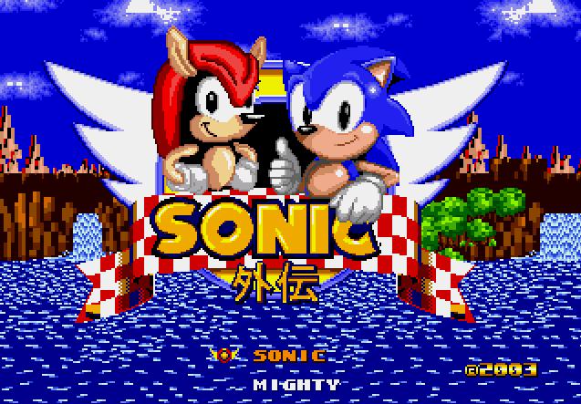 El armadillo y Sonic, juntos contra Robotnick