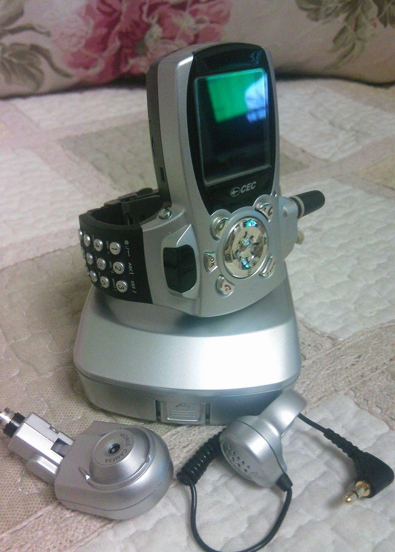 Telson TWC-1150