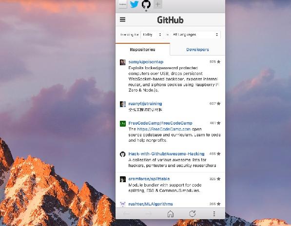 El navegador se encuentra disponible en la bandeja del sistema de Windows.