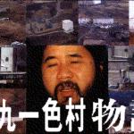 Kamikuishiki