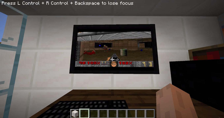 Doom en Minecraft