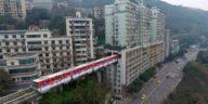 El tren que atraviesa un edificio